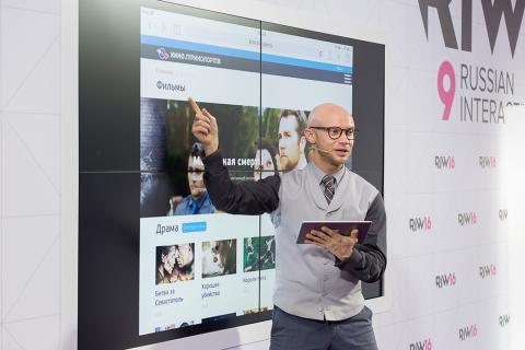 Kino tricolor tv 18 абонентам приложение для андроид