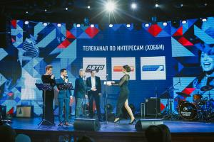 Tricolor TV took part in The 6th National Award in multichannel digital television «Bolshaya Tsifra»