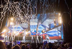 Big festive concert devoted to the Day of National Flag of the Russian Federation