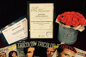 Tricolor TV Magazine was named the best client edition