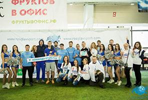 Tricolor TV has supported the charitable tournament «Vladislav Radimov's Cup – 2016»