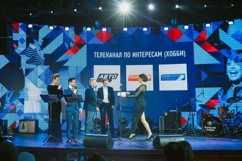 The grand ceremony of awarding the 6th National Prize in multi-channel digital television «Big Digit»