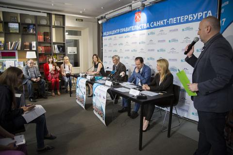 Press conference of the XXVIII International Marathon TRICOLOR TV White Nights