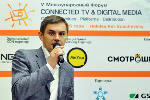 Fifth International Forum «CONNECTED TV & DIGITAL MEDIA»