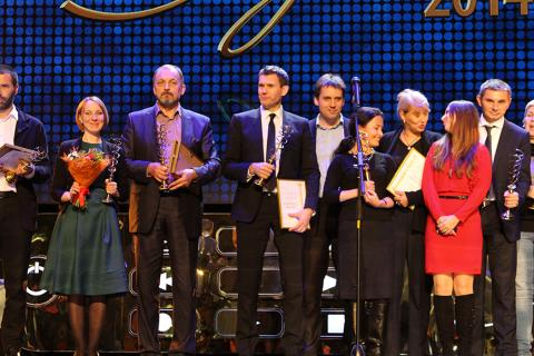 The grand ceremony of awarding the National Prize «Golden Ray»